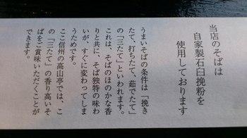 DSC_3154.JPG